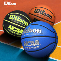 wilson/威尔胜篮球7号成人比赛学生青少年室外水泥地耐磨黑色