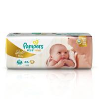 [当当自营]帮宝适 特级棉柔纸尿裤 初生型NB42片(适合0-5kg)中包装 尿不湿