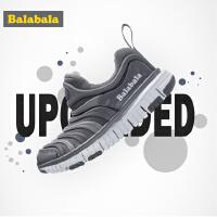 巴拉巴拉毛毛虫鞋 男童女童鞋儿童运动鞋新款春秋宝宝鞋子潮