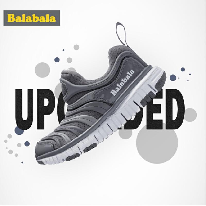 巴拉巴拉毛毛虫鞋 男童女童鞋儿童运动鞋2019新款春秋宝宝鞋子潮