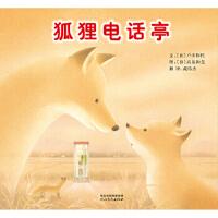 狐狸电话亭 (日)户田和代 ,(日)高巢和美 图 暂无 9787554500460 新华书店 正版保障