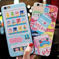 苹果x手机壳6splus新款iphone xs max潮牌xs男女款xr硅胶8plus全包防摔7p个性创意超薄磨砂可爱