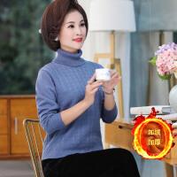 中老年女装秋冬加厚毛衣女中年妈妈冬装40岁50新款针织打底衫