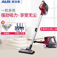 奥克斯 手持式吸尘器家用手持地毯式静音除螨虫小型迷你大功率强力吸尘器 大功率 大吸力