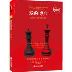 爱的博弈,John Gottman,浙江人民出版社【新书店 正版书】