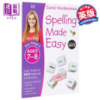 【中商原版】DK:Spelling Made Easy:Ages 7-8 Key Stage 2 DK拼写一点通练习本: