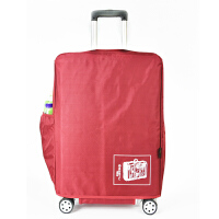 加厚行李箱保护套牛津布拉杆箱包套/28寸皮箱旅行箱防尘袋防水 酒红色 寸(加厚防水) 是箱套,不是箱子
