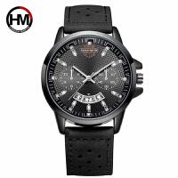 男士运动手表新款磨砂透气小孔卡其皮带石英日历手表