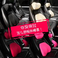 汽车腰靠护腰靠背垫记忆棉车载车用司机座椅腰部靠背头枕腰靠套装