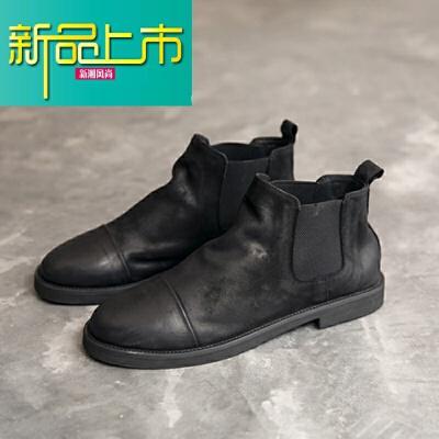 新品上市靴男鞋秋冬英伦复古套筒马丁靴真皮高帮圆头皮鞋韩版短靴男 黑色  新品上市,1件9.5折,2件9折