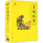 国学经典:贞观政要全集,吴兢,陈才俊,海潮出版社,9787802137974