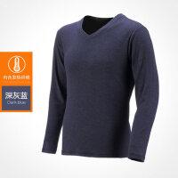 37度恒温保暖内衣 男士莫代尔发热纤维紧身打底衫保暖上衣 V领纯色T恤长袖