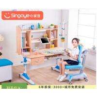 心家宜自营学习桌 进口实木可升降书桌儿童写字桌椅套装 L型120CM桌面小学生写字台桌高配版