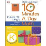 【预订】10 Minutes a Day: Math, Kindergarten 9781465402325