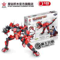 正版星钻积木玩具 益智3变积木恐龙迅猛龙 积变战士拼插机器人