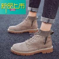 新品上市潮男马丁靴男靴短靴春季潮鞋棕雪地靴中邦19男鞋子低帮高帮网红