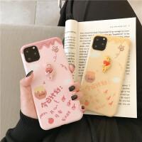 日韩可爱立体小熊iphone11promax苹果x手机壳xsmax卡通情侣苹果8plus防摔个性7plus创意6spl