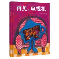 日本儿童生理习惯养成套装2册 我不再吃手了+再见电视机 儿童绘本0-3-6岁幼儿园小班中班大班国外获奖 儿童早教启蒙故