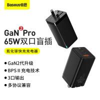 倍思GAN氮化镓65W适用于苹果18W手机充电器头PD插头iphone11闪充macbook笔记本华为5a超级快充小米1