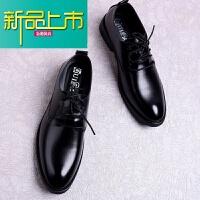 新品上市男士皮鞋韩版潮流百搭英伦西装商务正装青年结婚新郎男鞋学生 11122黑色