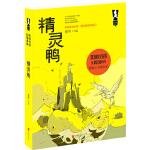 精灵鸭,翌平 著 著作,北京联合出版公司,9787550258761