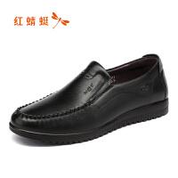 红蜻蜓男鞋休闲皮鞋秋冬休闲鞋子男WTA7351