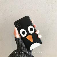 可爱卡通企鹅表情xs max苹果7plus手机壳iphone6s/8/X/XR个性全包 【i6/6s 4.7寸】