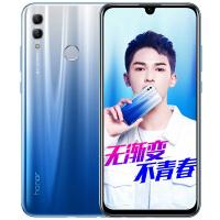 华为(HUAWEI) 荣耀10青春版 6GB+128GB 渐变蓝 全网通手机