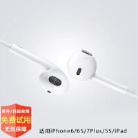 【领券立减50】苹果耳机 iphone6s耳机 iphone6plus耳机 iphone5s耳机 ipad4/3/2耳机 ipadair耳机 ipadmini耳机 三星s6 s5 note4 note3耳机 小米 魅族 华为 HTC OPPO vivo耳机 iOS 通用线控耳机