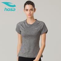 hosa浩沙瑜伽服短袖上衣修身弹力跑步健身服运动女T恤