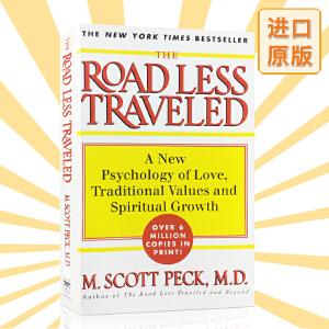 少有人走的路 The Road Less Traveled 心智成熟的旅程 英文原版 社会心理学 M・斯科特・派克 经典畅销书