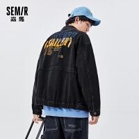 森马夹克男装复古工装牛仔外套2021春季新款韩版潮流时尚宽松上衣