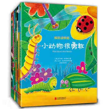 疯狂动物园 儿童启蒙认知科普绘本,风趣幽默,动感十足的诗歌,介绍各种动物的特征;提高孩子观察力,寻找每一页里的小瓢虫、小蜜蜂、小蚂蚁;让孩子在游戏中认知动物(童立方出品)
