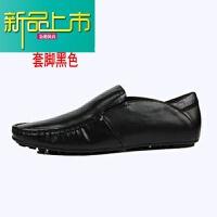 新品上市豆豆鞋男真皮18新款百搭个性休闲皮鞋韩版懒人潮男鞋子秋季