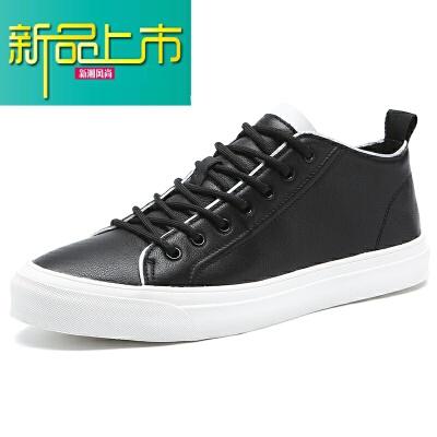 新品上市男鞋春季潮鞋19新款男士休闲皮鞋男韩版潮英伦百搭男生真皮板鞋   新品上市,1件9.5折,2件9折