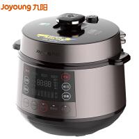 Joyoung/九阳 Y-50C19电压力锅高压锅双胆智能预约自动家用饭煲