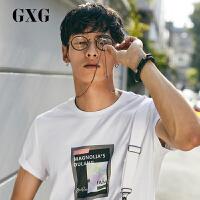 【21-22限时秒杀价:55】GXG男装 夏季新款白色圆领印花装饰短袖T恤男#182844005