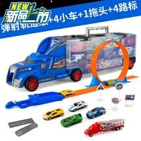 儿童玩具小汽车套装男孩工程合货柜车风火轮弹射轨道车3-6周岁c