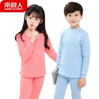 儿童保暖内衣套装三层夹棉加厚秋衣秋裤男童女童纯色睡衣