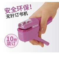 日本KOKUYO国誉 无针订书机无需订书针安全环保最多可订10张纸