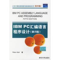 【正版包邮二手9成新】IBM PC汇编语言程序设计(第5版) 大学计算机教育国外教材系列(版) 阿贝尔(Abel P