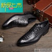 新品上市欧版纹真皮潮男鞋复古英伦增高鞋商务正装巴洛克鞋子男士皮鞋