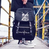 男士背包双肩包韩版时尚潮流旅行包初中高中大学生书包帆布电脑包 b133黑 大款50*38*18cm