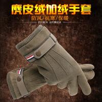 手套男冬季保暖加绒加厚麂皮绒手套户外运动骑车电动车触屏棉手套