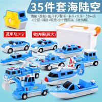 百变海陆空拼装益磁铁积木磁性组装玩具汽车工程车男孩2-6岁3