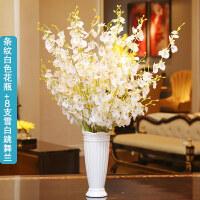 欧式装饰品摆件陶瓷插花干花瓶创意家居客厅桌面电视柜送结婚礼物抖音