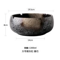 大号烟灰缸创意个性陶瓷烟缸复古中式家用客厅办公室防风烟灰缸