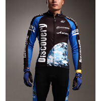 时尚探索自行车骑行服     硅胶垫加厚山地车骑行服男   长袖套装