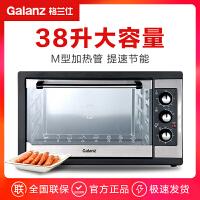 格兰仕KWS1538J-F5M家用烤箱电烤箱