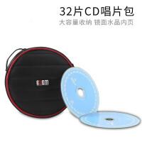 圆形车载光盘CD包袋32片汽车旅行家用DVD收纳盒大容量光碟片包 32片